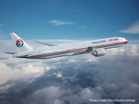 china-eastern-airline